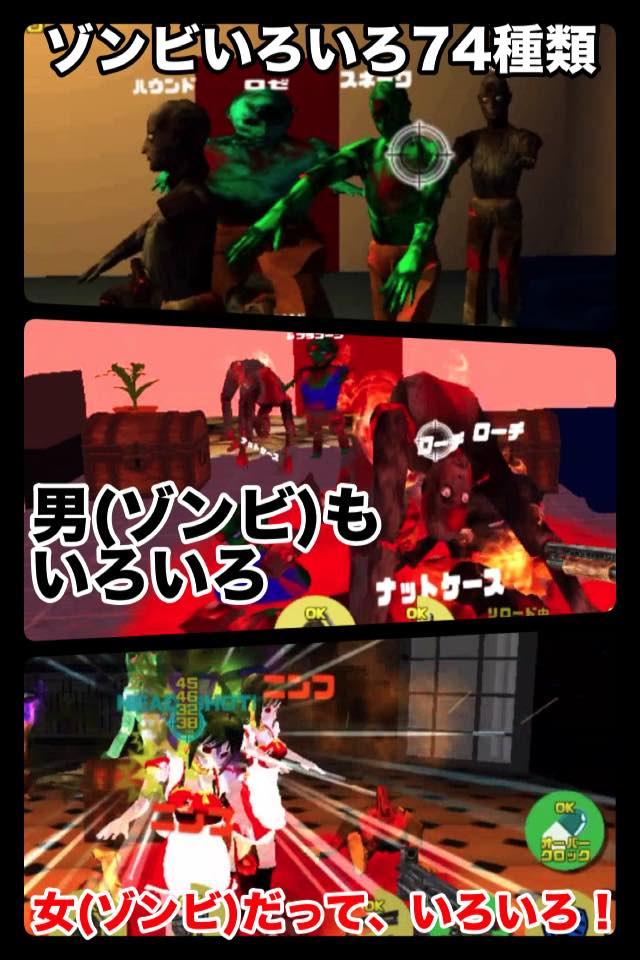 Zombie Ragnarokのスクリーンショット_4