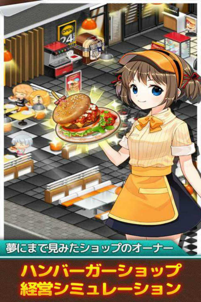 ハンバーガーショップ無料経営ゲーム:ハッピーデリバリーのスクリーンショット_2