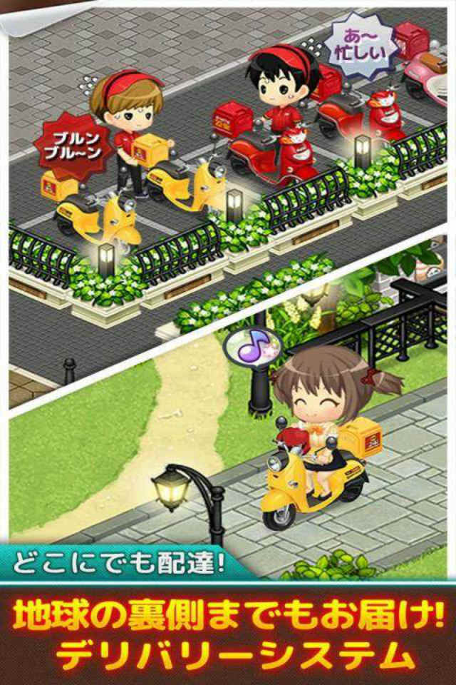 ハンバーガーショップ無料経営ゲーム:ハッピーデリバリーのスクリーンショット_4