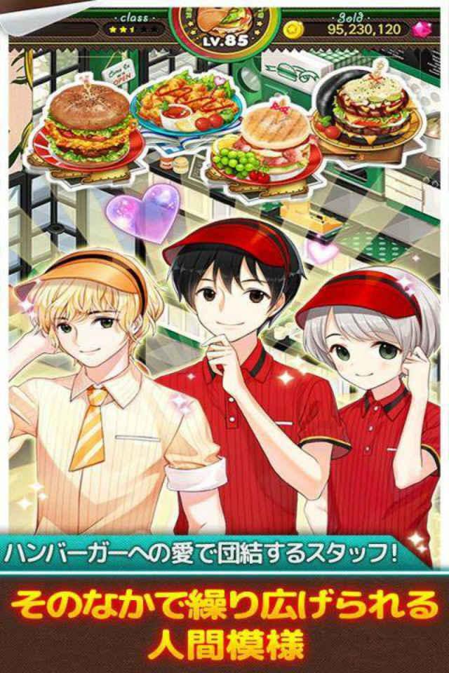 ハンバーガーショップ無料経営ゲーム:ハッピーデリバリーのスクリーンショット_5