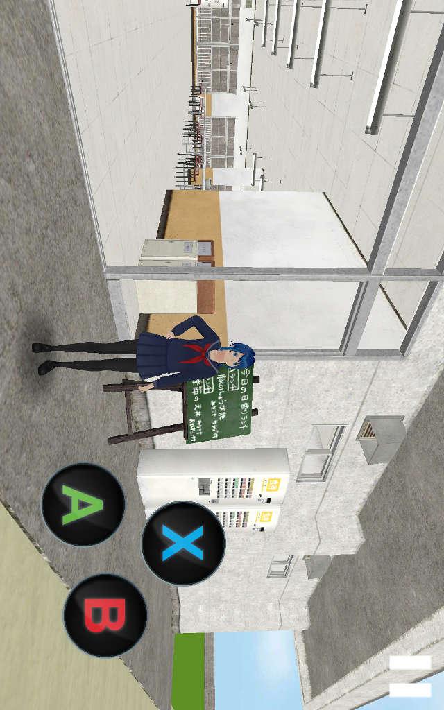 High School Simulator GirlAのスクリーンショット_5