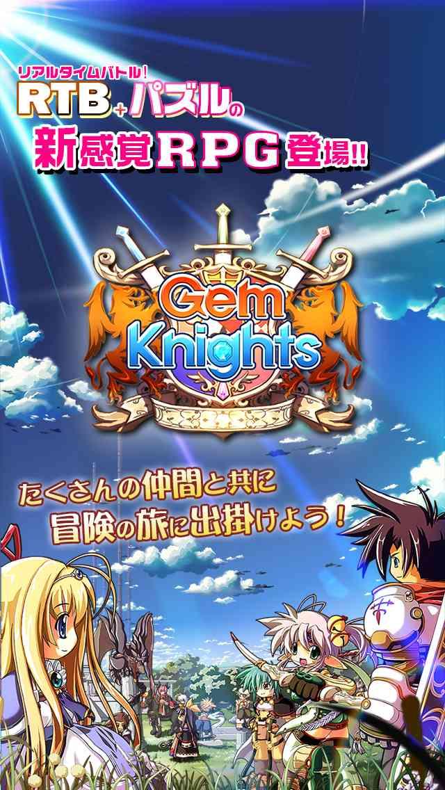 Gem Knightsのスクリーンショット_1