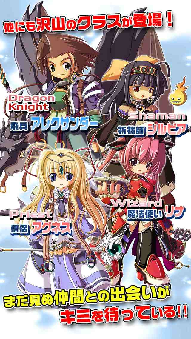 Gem Knightsのスクリーンショット_5