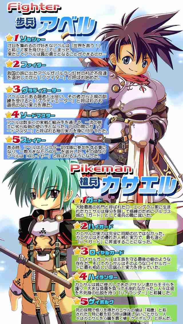 Gem Knightsのスクリーンショット_3
