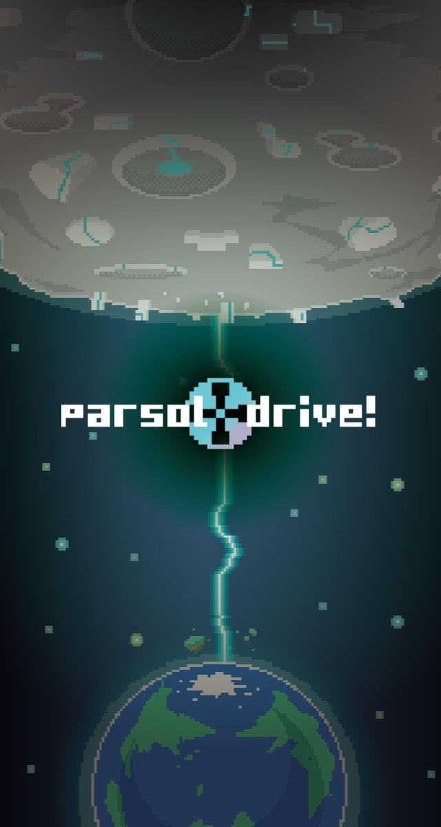 パラソルドライブ! -おてがる反重力ひっぱりかさアクションのスクリーンショット_1