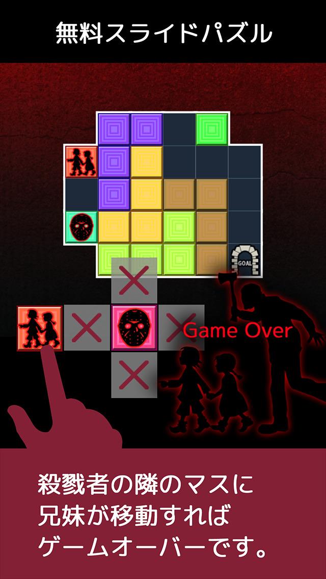 脱出パズル 無料パズルで脳トレ!のスクリーンショット_2
