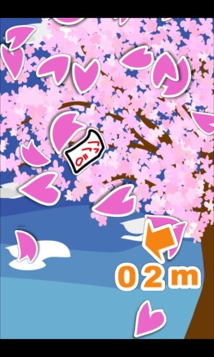伝説の桜カメラマンのスクリーンショット_1