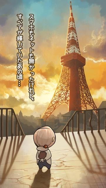 もっと心にしみる育成ゲーム「昭和駄菓子屋物語2」のスクリーンショット_2