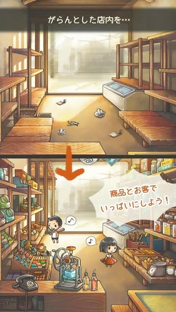 もっと心にしみる育成ゲーム「昭和駄菓子屋物語2」のスクリーンショット_4