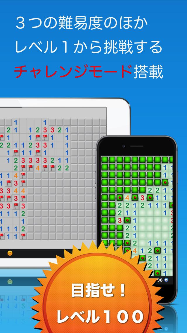 マインスイーパー -操作にこだわったエキサイティングパズルゲーム- Quick Minesweeper -のスクリーンショット_2