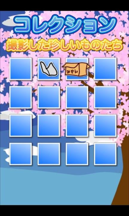 伝説の桜カメラマンのスクリーンショット_4