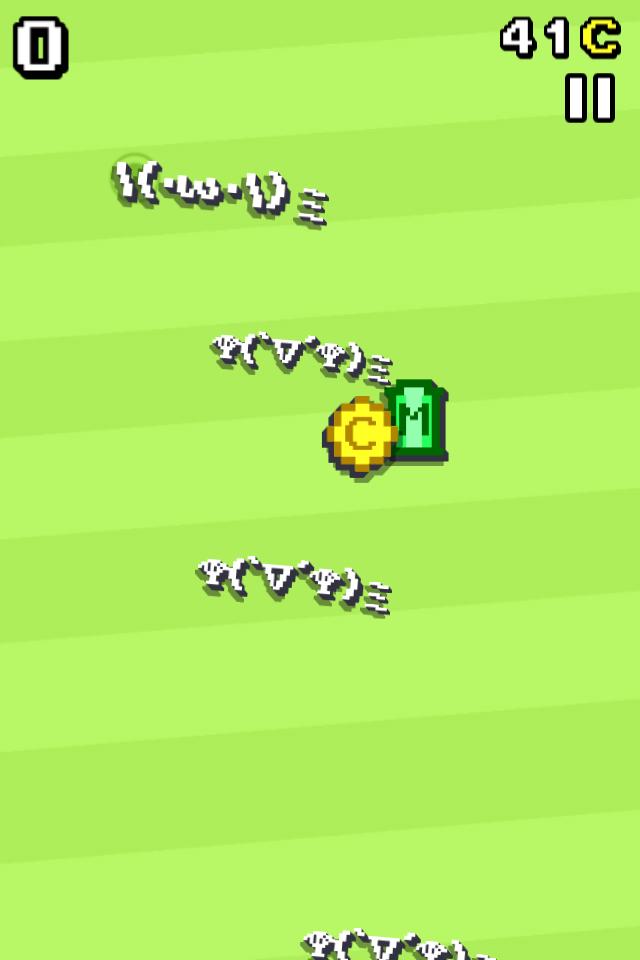 エモタグ!Ψ( `▽´)Ψ ミ(/・ω・)/のスクリーンショット_2