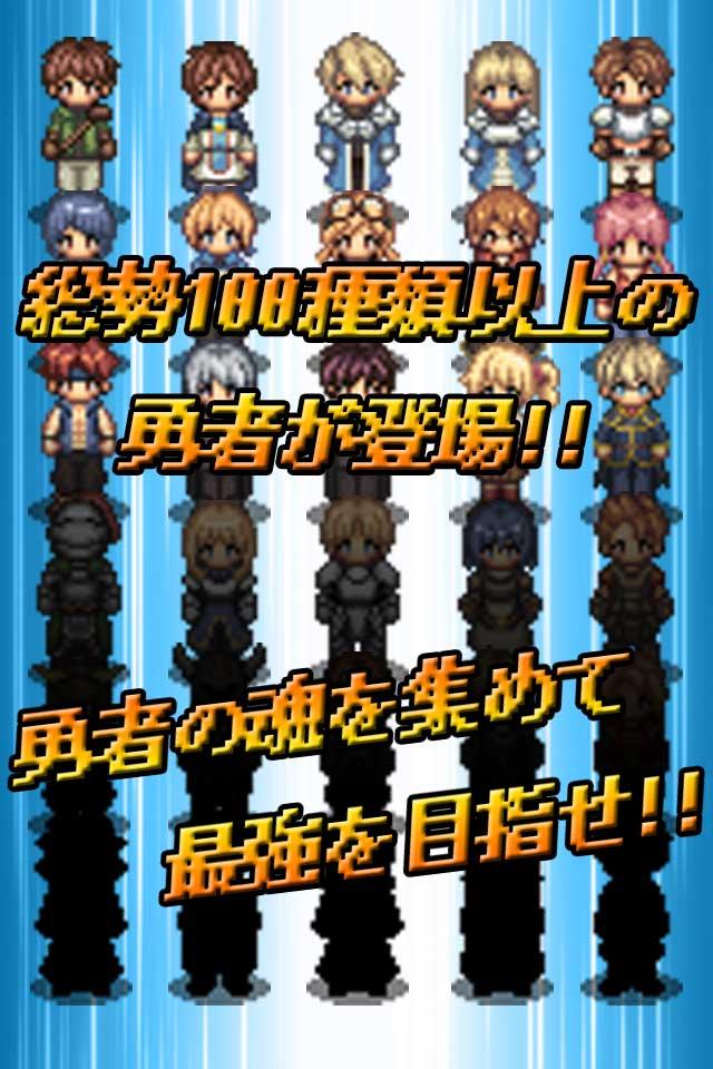 リセマラ勇者-RPG風放置ゲーム-のスクリーンショット_2
