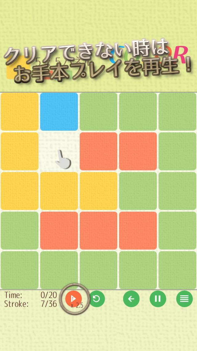 COLOR ~脳トレスライドパズル~のスクリーンショット_2
