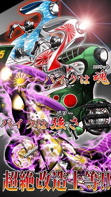 大乱闘!特攻カチコミ伝説のスクリーンショット_3