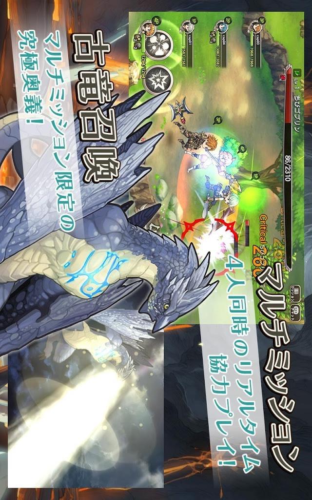 ブレス オブ ファイア 6 白竜の守護者たちのスクリーンショット_3