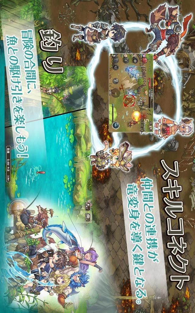 ブレス オブ ファイア 6 白竜の守護者たちのスクリーンショット_4