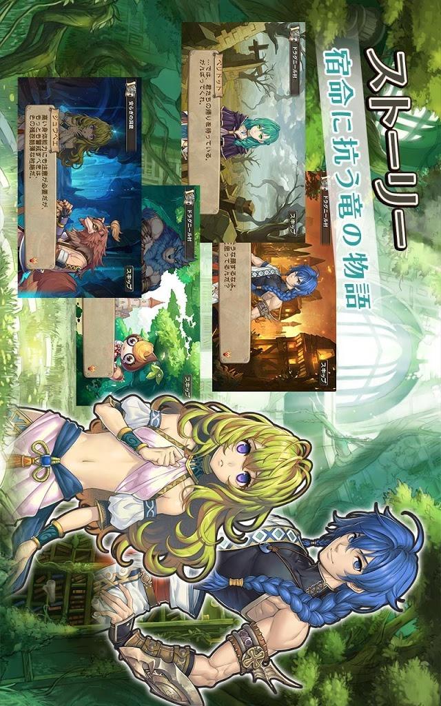 ブレス オブ ファイア 6 白竜の守護者たちのスクリーンショット_5
