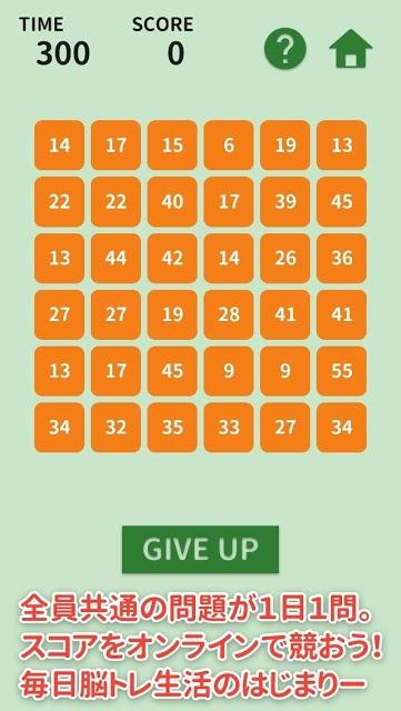 神経数弱 - オンライン脳トレ神経衰弱ゲーム -のスクリーンショット_4