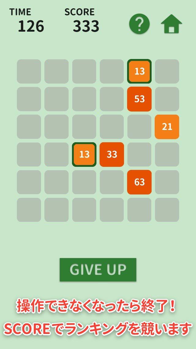 神経数弱 - オンライン脳トレ数字パズルゲーム -のスクリーンショット_3