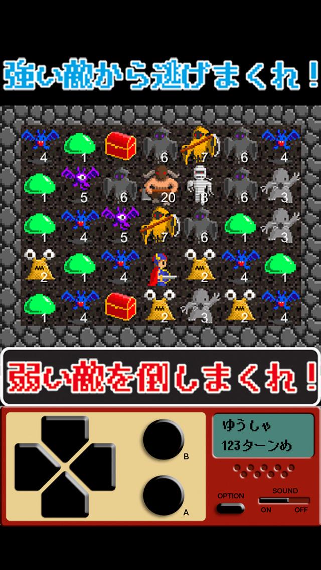 ぎゅうぎゅうダンジョンのスクリーンショット_3