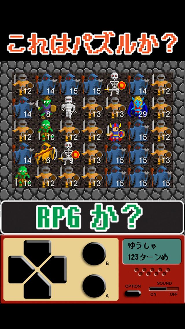ぎゅうぎゅうダンジョンのスクリーンショット_4
