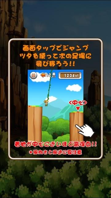 ジャンピン!ジャンピン!!~ジェイク編~のスクリーンショット_4