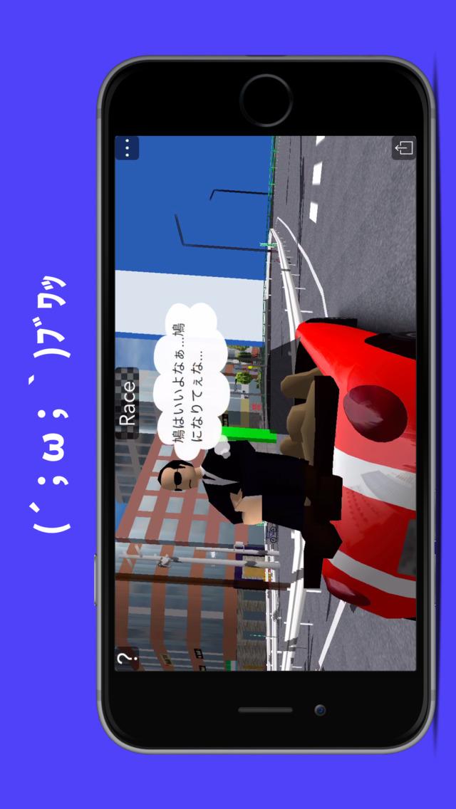 馬場タクシー3D: 都内を自由にドライブしようのスクリーンショット_5