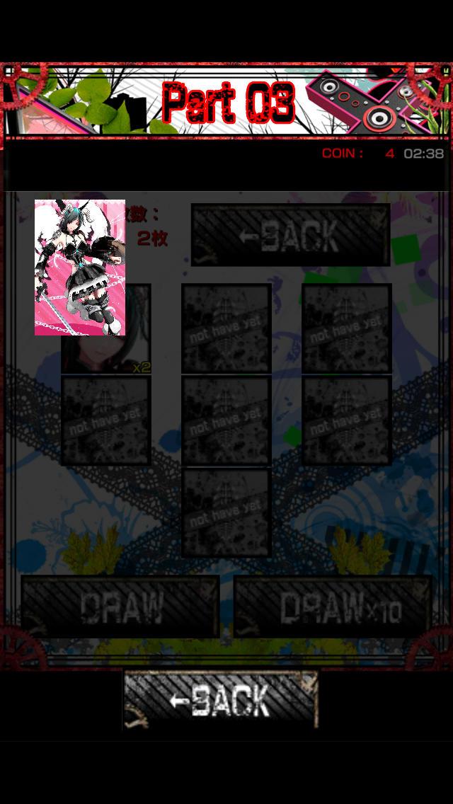 DrawMite2のスクリーンショット_3