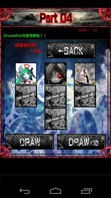 DrawMite2のスクリーンショット_4