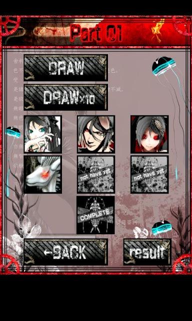 DrawMiteのスクリーンショット_2