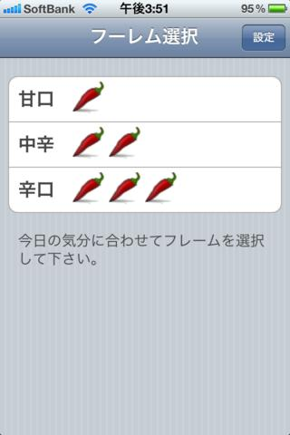 カメくじらのスクリーンショット_1