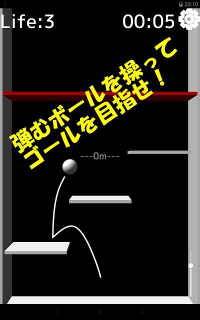 Bounce【簡単、暇つぶし、無料、ゲーム】のスクリーンショット_1