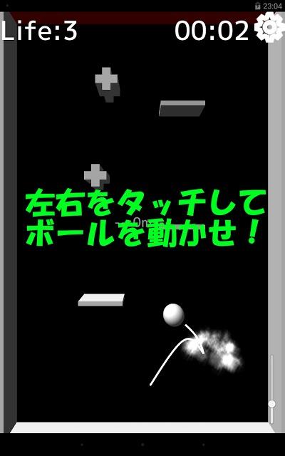 Bounce【簡単、暇つぶし、無料、ゲーム】のスクリーンショット_2