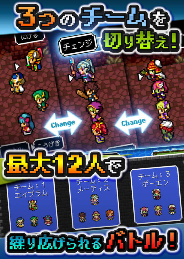 RPG ドラゴンシンカー 竜沈めの末裔のスクリーンショット_4