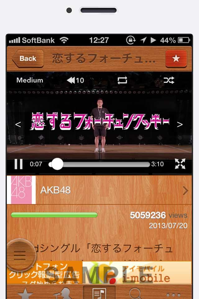 無料の音楽視聴アプリ決定版 MyTunesのスクリーンショット_2