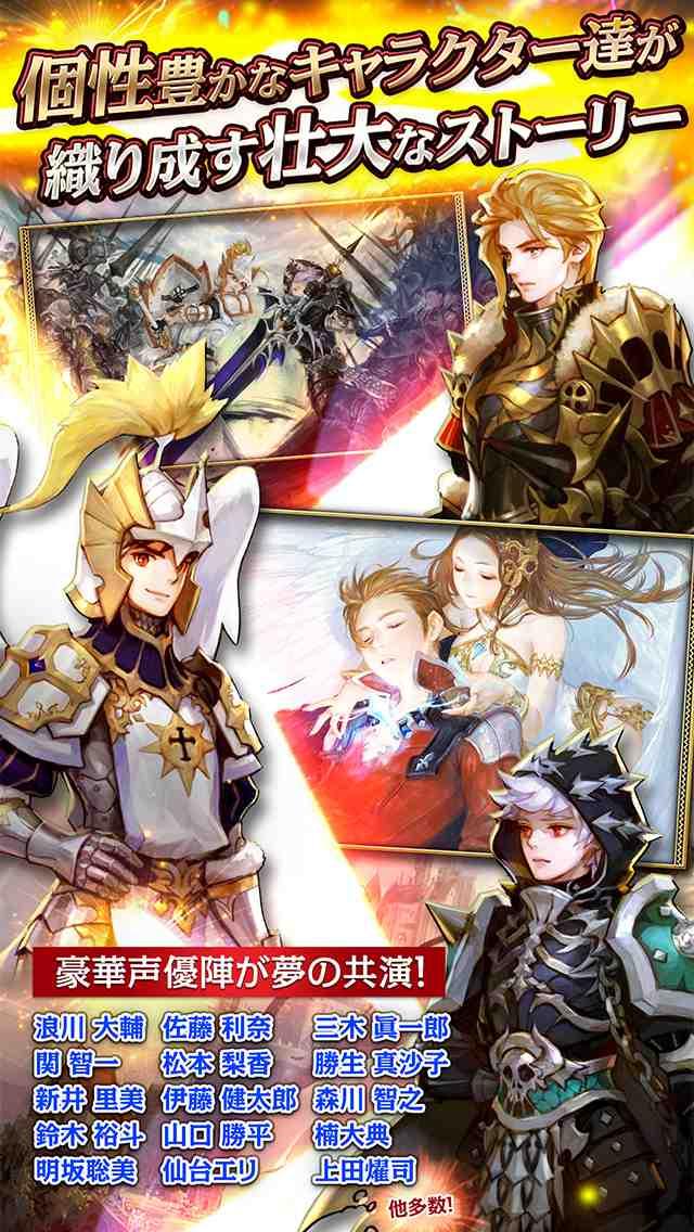 セブンナイツ(Seven Knights)のスクリーンショット_2