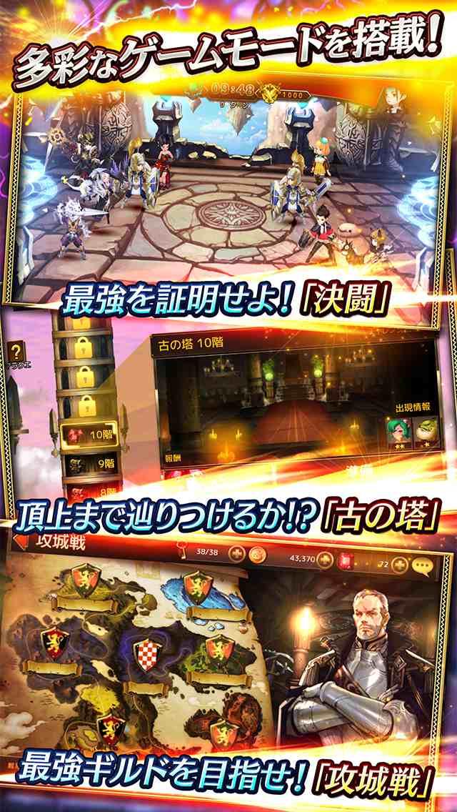 セブンナイツ(Seven Knights)のスクリーンショット_5