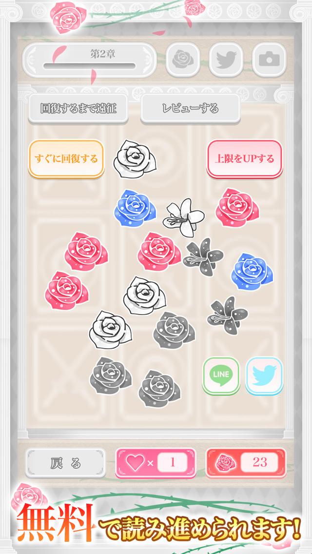 【BL】闘剣ラブのスクリーンショット_5