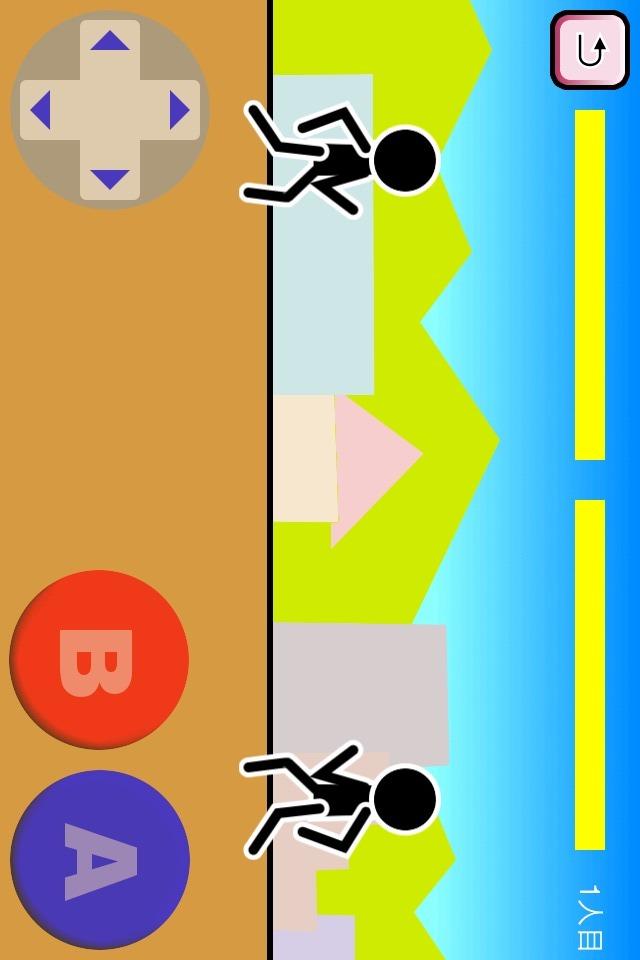 格闘ゲーム「木拳」 〜暇つぶしに人気の面白いゲーム!ハマるよのスクリーンショット_1