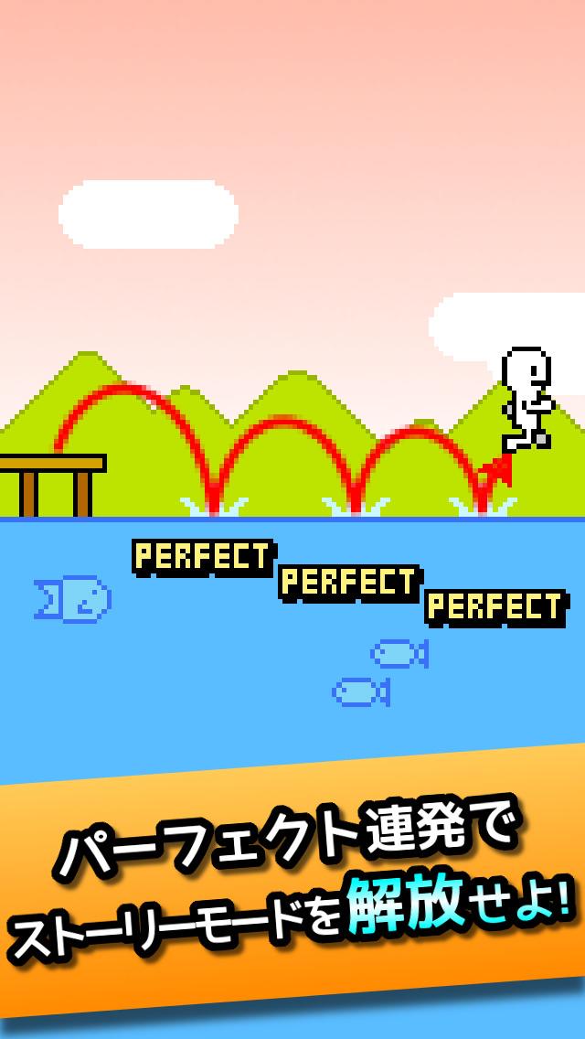 水面を駆ける男の物語のスクリーンショット_4