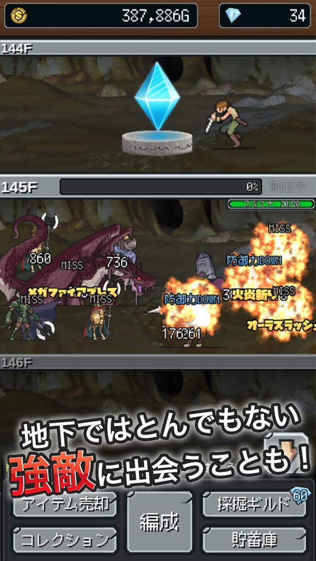 進撃の勇者 - 痛快クリックRPG -のスクリーンショット_5