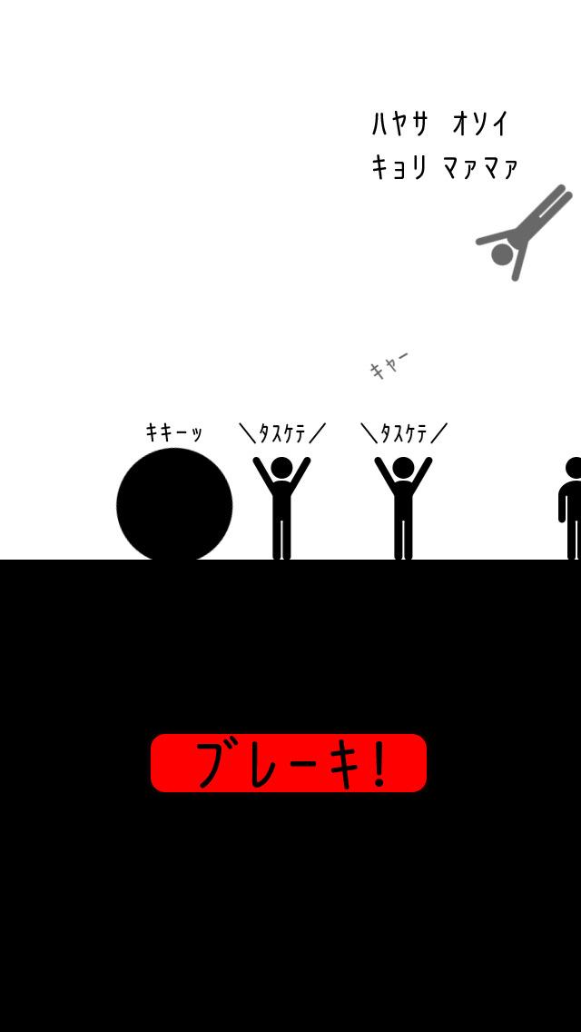 ワタシ ヲ (デキルダケ ギリギリデ) マモッテのスクリーンショット_2