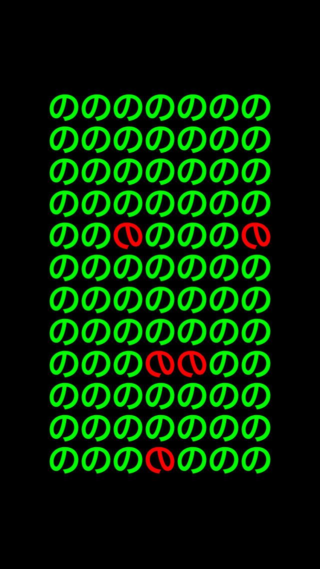 のののののの〜ちょっと,ゲシュタルト崩壊〜のスクリーンショット_1