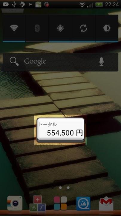 最速のお財布ノート【100円単位で快適入力】のスクリーンショット_3