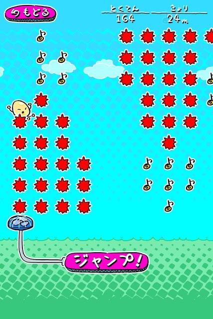 ぷーんジャンプのスクリーンショット_4