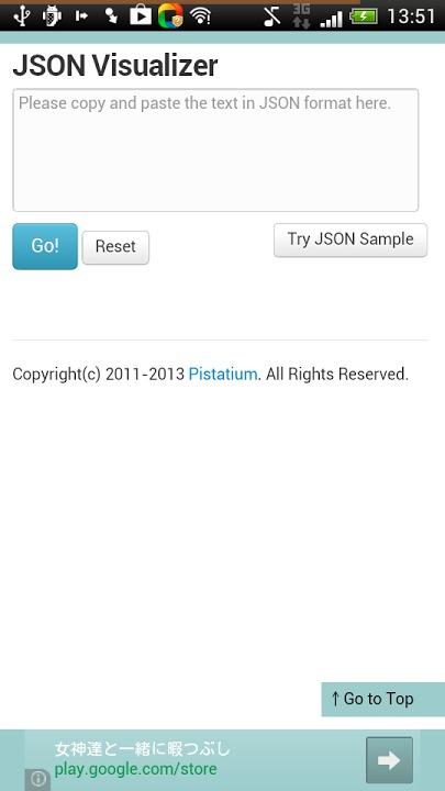 最速のJSONビジュアライザー for Androidのスクリーンショット_1