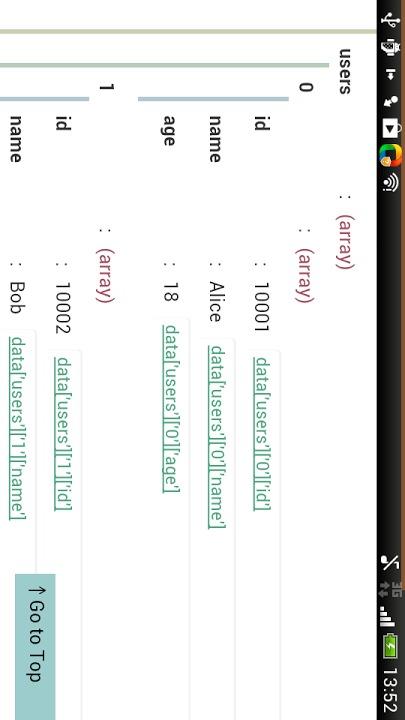 最速のJSONビジュアライザー for Androidのスクリーンショット_3