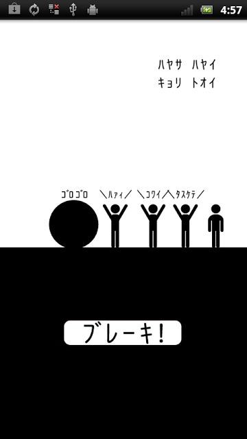 ワタシ ヲ(デキルダケ ギリギリデ)マモッテのスクリーンショット_2