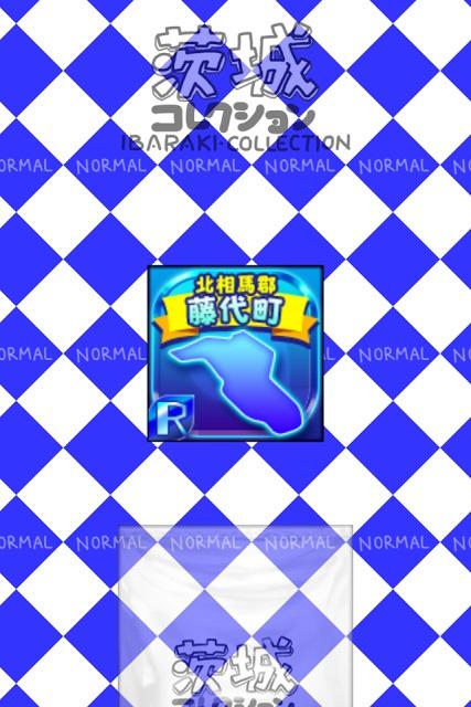 いばらきのやぼうのスクリーンショット_3